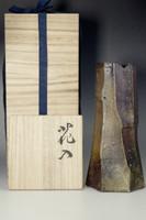 sale: Harada Shuroku 'hanaire' bizen pottery flower vase