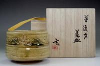 sale: Kato Tokuro 'kizeto chawan' pottery tea bowl