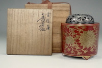 sale: Eiraku Zengoro 'kinrande koro' porcelain incense burner