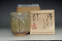 sale: 13th Nakazato Tarouemon 'karatsu taro yunomi' pottery cup