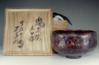 sale: Kato Sekishun 'tatsuta nishiki' original glazed raku tea bowl