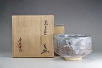 sale: Kato Tokuro 'nezumi shino chawan' tea bowl #3050