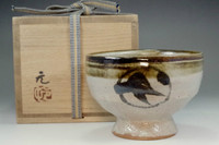 sale: Murata Gen 'tetsue chawan' mashiko pottery tea bowl