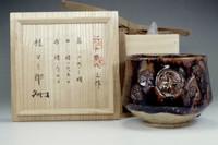 sale: Tokugawa mitsuba aoi mon' antique seto pottery tea bowl in Edo era