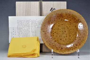 Nakamura Donen the 4th amber glazed raku pottery plate #3054