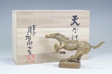 Tuskigata Nahiko bronze statue #3055
