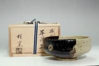sale: 'kakewake chawan' raku pottery tea bowl