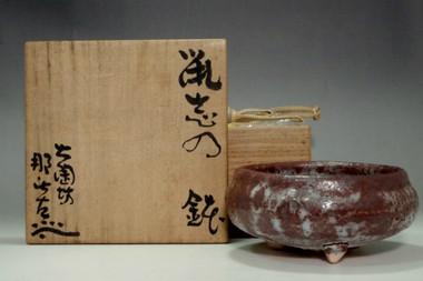 sale: Tsukigata Nahiko 'hachi' nezumi shino glazed bowl