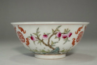 sale: Antique Chinese famille rose bowl w/ Xianfeng official porcelain mark