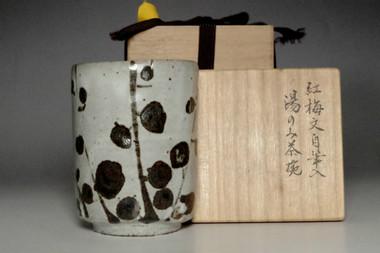 sale: Suigetsugama kiln 'yunomi' glazed cup made by Arakawa Toyozo