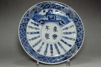 sale: Old imari' Antique blue and white plate in Edo