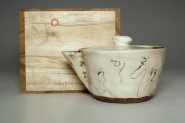 sale: Otagaki Rengetsu 'hobin' antique sencha tea pot