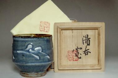 sale: Kawai Kanjiro 'yunomi' pottery cup