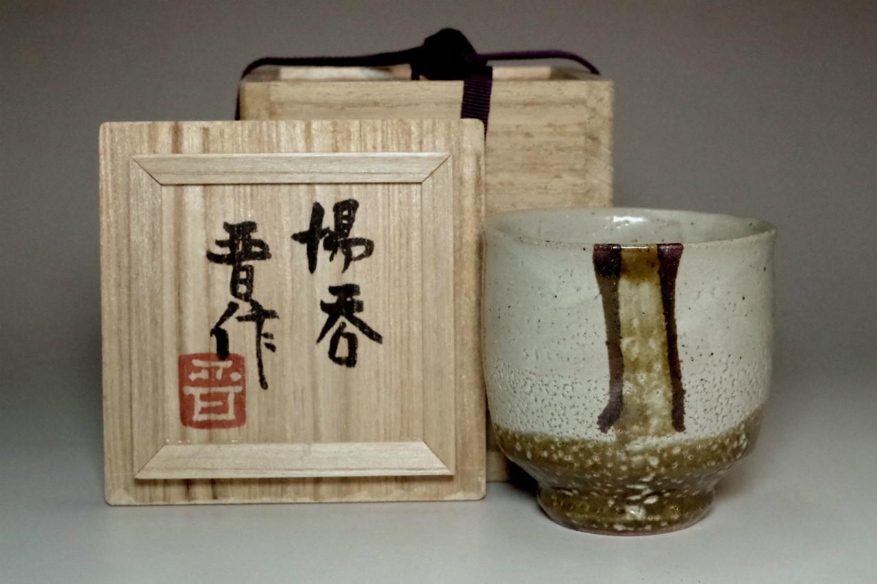 Hamada Shinsaku Yunomi Mashiko Pottery Cup 3077