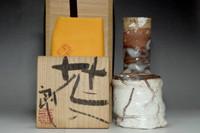 sale: Koie Ryoji 'hanaire' pottery flower vase