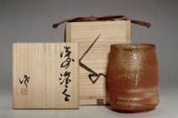 sale: Kakurezaki Ryuichi 'yunomi' bizen pottery cup