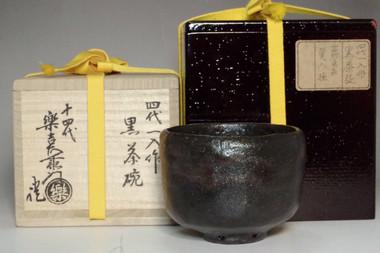 sale: Raku 4th Ichinyu 'kuro raku chawan' w/ Raku 14th Kakunyu writing box
