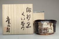 sale: Kato Tokuro 'oribe guinomi' pottery cup