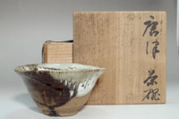 sale: Chosen karatsu chawan' antique tea bowl in Edo