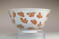 sale: Antique Chinese bowl w/ Qianlong official porcelain mark