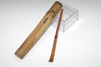sale: Antique 'chashaku' bamboo tea scope 'yamazato'