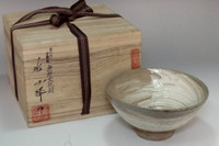 sale: Ji Soon Tak 'hakeme chawan' brush marked tea bowl