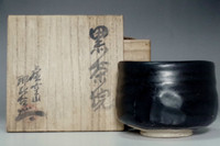 sale: Tsukigata Nahiko 'kuro chawan' mat black glazed tea bowl
