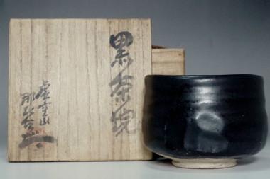 sale: Tsukigata Nahiko 'kuro chawan' mat black glazed tea bowl