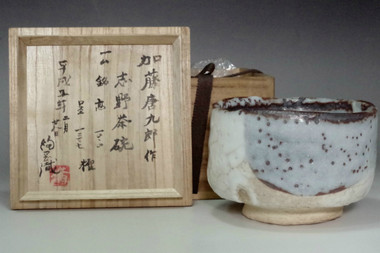 sale: Kato Tokuro 'shino chawan' glazed tea bowl
