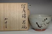 sale: Nishioka Koju 'karatsu chawan' pottery tea bowl