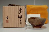 sale:  Kakurezaki Ryuichi 'guinomi' bizen pottery cup