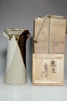 sale: Hamada Shoji Mongama 'hanaire' mashiko pottery flower vase