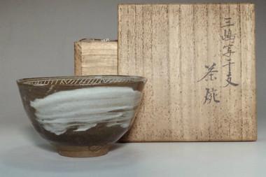 sale: Eiraku Zengoro 16th Sokuzen 'mishima chawan' tea bowl