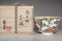 sale: Kansai 'Kyo chawan' painted pottery tea bowl