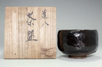 sale: Takahashi Dohachi 'kuro-raku chawan' antique black tea bowl