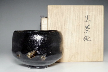 sale: Oono Kugyo 'kuro chawan' black tea bowl