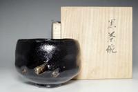 sale: Oono Kugyo 'kuro chawan' black tea bowl
