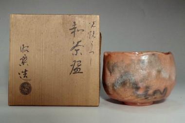 sale: Sasaki Shoraku ' Koetsu utsushi' aka raku tea bowl