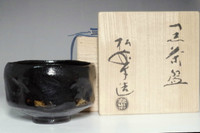 sale: Sasaki Shoraku 'kuro raku chawan' black glazed tea bowl