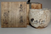 sale: Antique 'shino chawan' glazed tea bowl