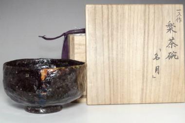 sale: Raku 4th Ichinyu 'kuro raku chawan' antique tea bowl