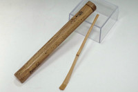 sale: Antique 'chashaku' bamboo tea scoop named 'usu-momiji'