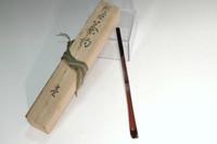 'chashaku' Wajima lacquer bamboo tea scoop #3192