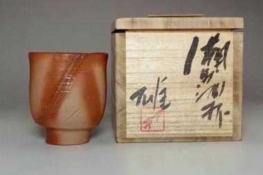 sale: Fujiwara Yu 'guinomi' bizen pottery cup