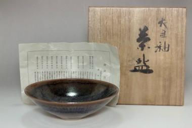 sale: Shimizu Uichi 'tenmoku chawan' glazed tea bowl