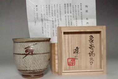 sale: Shimaoka Tatsuzo 'Jomon' inlaid pottery cup