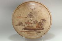 sale: 'Andon-Zara' antique seto pottery plate