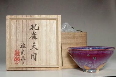 sale: Matsuyama Gaei tea bowl