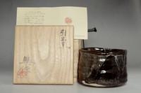 sale:  'Setoguro chawan' traditional black glazed tea bowl