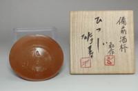 sale: Fujiwara Yu and Fujiwara Kazu 'sake hai' bizen pottery cup